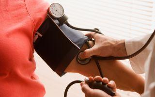 1, 2, 3 ir 4 laipsnių hipertenzija