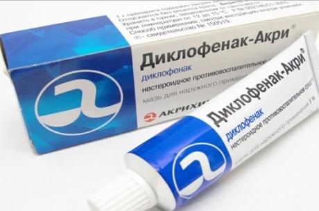 kas draudžiama sergant 1 laipsnio hipertenzija didelis skirtumas tarp sistolinio ir diastolinio kraujo spaudimo