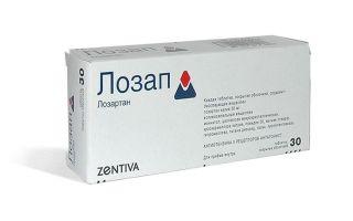 Lozap H 50mg/12.5mg tabletės N90