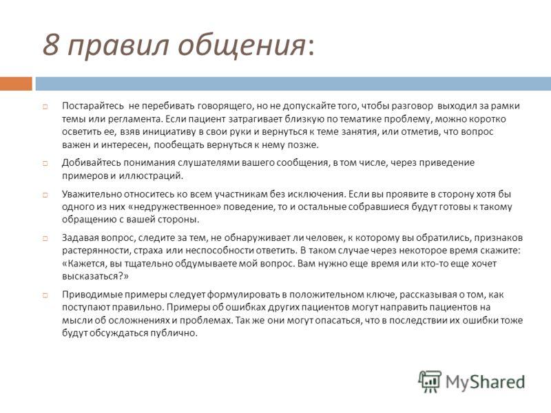hipertenzijos prevencijos brošiūra