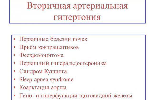 hipertenzijos stadijų klasifikacija