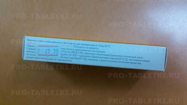 DICLOBERL N 75 mg/3 ml SOL. PRO INJ. N5