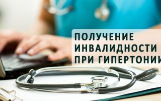 sergantiems hipertenzija suteikti negalią ir kuri grupė virusinė hipertenzija