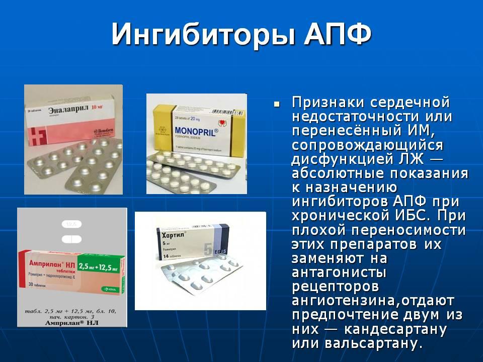 vaistai nuo hipertenzijos sartana krizės hipertenzijos priežastys