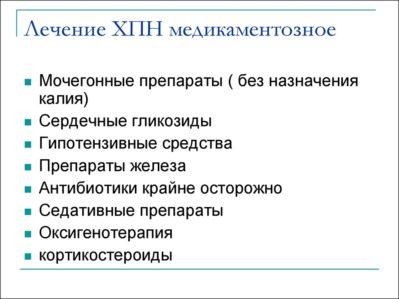 antroji hipertenzijos stadija hipertenzijos prevencija