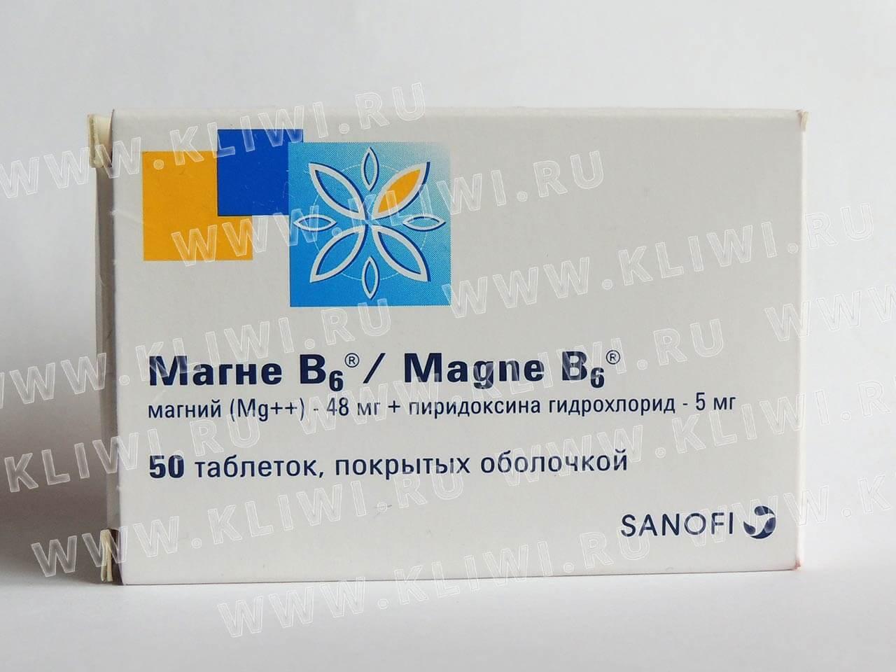 magnio b6 hipertenzija