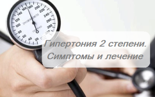 Slėgio gydymo ir prevencijos metodai - Traumos -