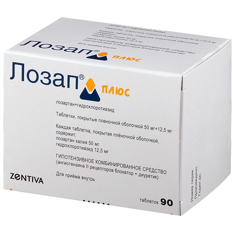 LOZAP H, 50 mg/12,5 mg, plėvele dengtos tabletės, N30