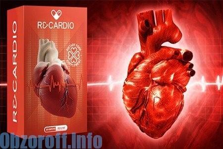 hipertenzijos gydymas tinktūromis