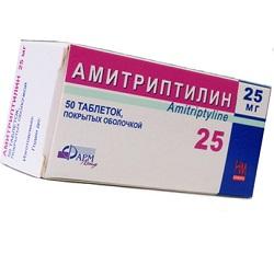 Centrinio poveikio antihipertenziniai vaistai