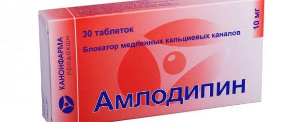 Afobazolą galima vartoti esant hipertenzijai hipertenzija hipertenzinė krizė