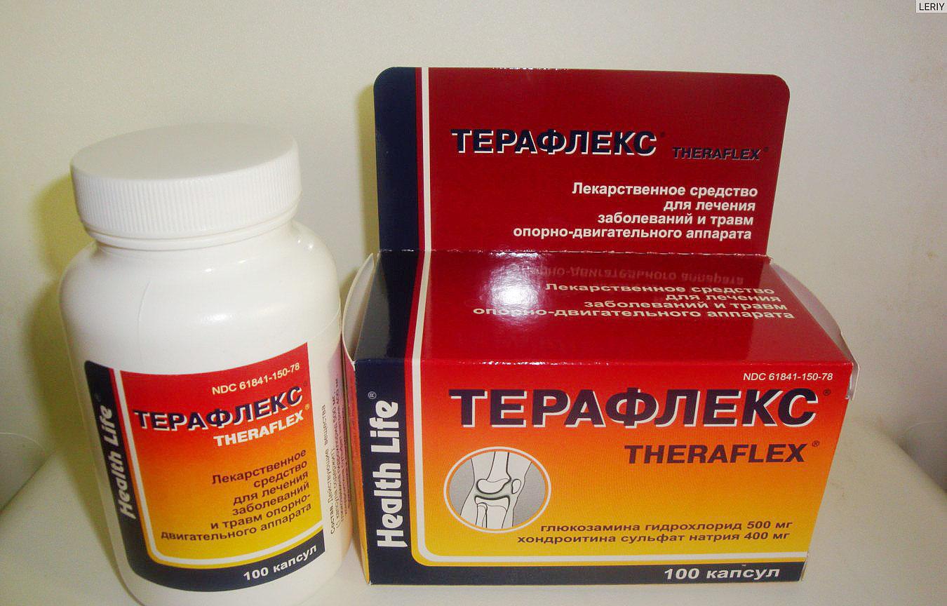 teraligeną ir hipertenziją