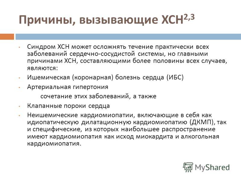 Diabetinė nefropatija (glomerulosklerozė) | taksi-ag.lt