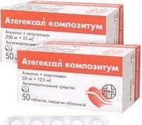 hipertenzija medicinos tenorika