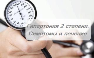 20% serga hipertenzija metoprololio hipertenzija