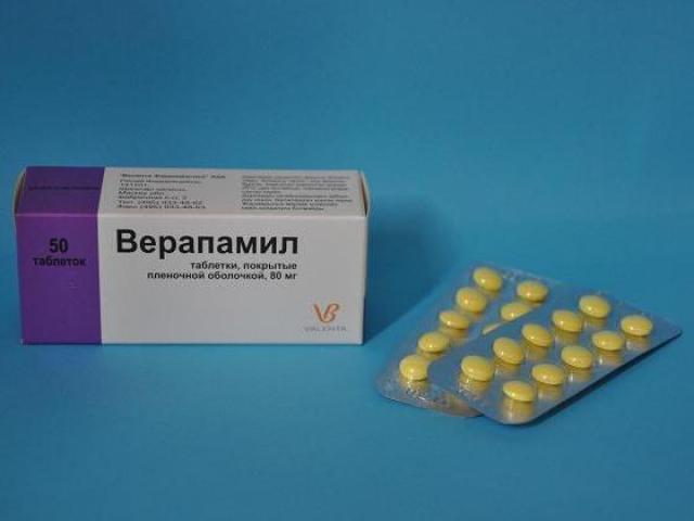 nebilet hipertenzijai gydyti užmiega su hipertenzija