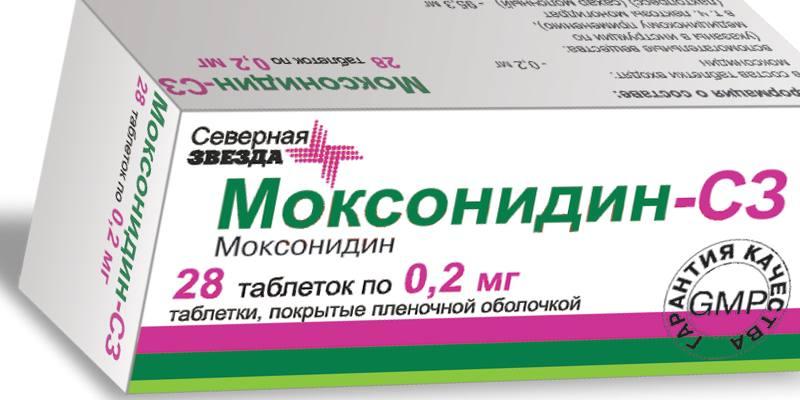 Kas yra geriausias vaistas nuo hipertenzijos? - Insultas -