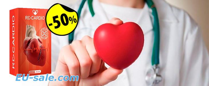 normalizuoti vaistą hipertenzijos kompozicijai